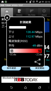 Screenshot_2015-06-14-22-13-40