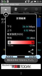Screenshot_2015-06-14-22-19-34