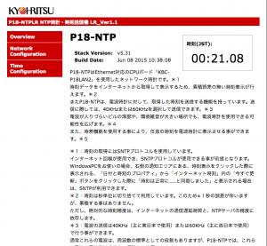 P18-NTP_WebUI-01