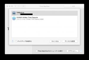 timemachine-02
