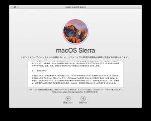 sierra-02