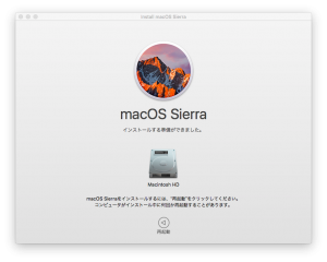 sierra-04